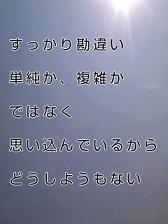 KC3Z01890001 (1)-1