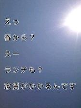 KC3Z00260001 (2)-1