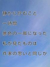 KC3Z00270001 (1)-1