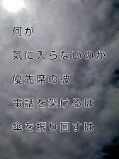 KC3Z02140001 (2)-1