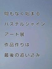 KC3Z02810001 (2)-1