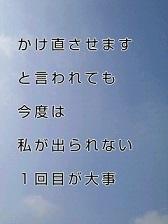 KC3Z01440001 (2)-1
