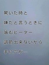KC3Z01880001 (2)-1