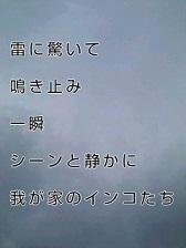 KC3Z00070001 (2)-1