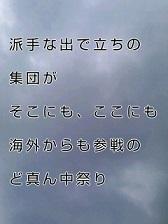 KC3Z02170001 (2)-1