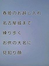 KC3Z00050001-1_20140423184920b61.jpg