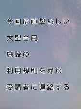 KC3Z00530001-1.jpg