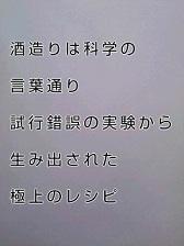 KC3Z00580002-1.jpg