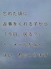 KC3Z01180001-1_20140325095652990.jpg