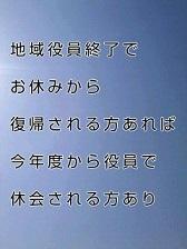 KC3Z01840001-1.jpg