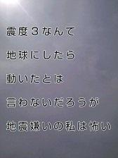 KC3Z02110001-1.jpg