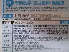 KC3Z02160001-1.jpg