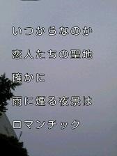 KC3Z02260001-1.jpg