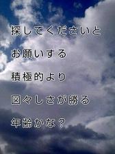KC3Z02500001-1.jpg