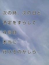 KC3Z02510001-1.jpg