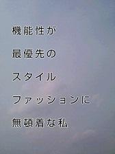 KC3Z02840001-1.jpg
