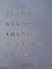 KC3Z03330001-1.jpg