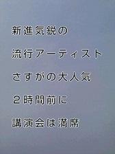 KC3Z03600001-1.jpg