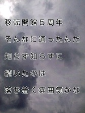 KC3Z04000001-1.jpg