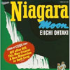 Niagara Moon 30th Anniversary Edition / 大滝詠一