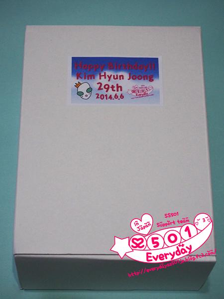 rida29thbirthday (4)