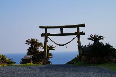 1御崎神社