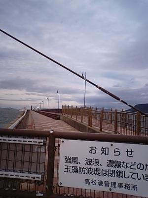 MA330764.jpg
