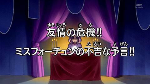 【ハピネスチャージプリキュア!】第07回「友情全開!!二人の新たなる力!!」