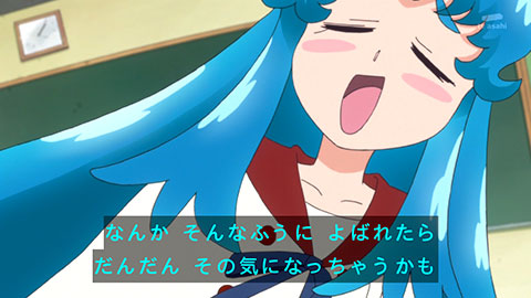 【ハピネスチャージプリキュア!】第12回「めぐみピンチ!プリキュア失格の危機!!」
