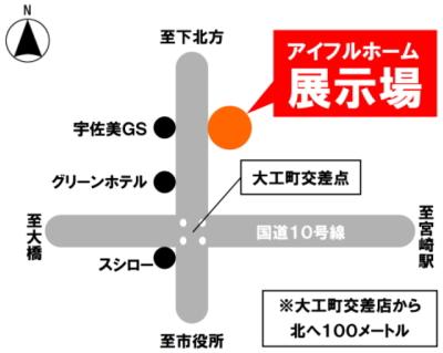 eyeful_miyazakimap001.jpg