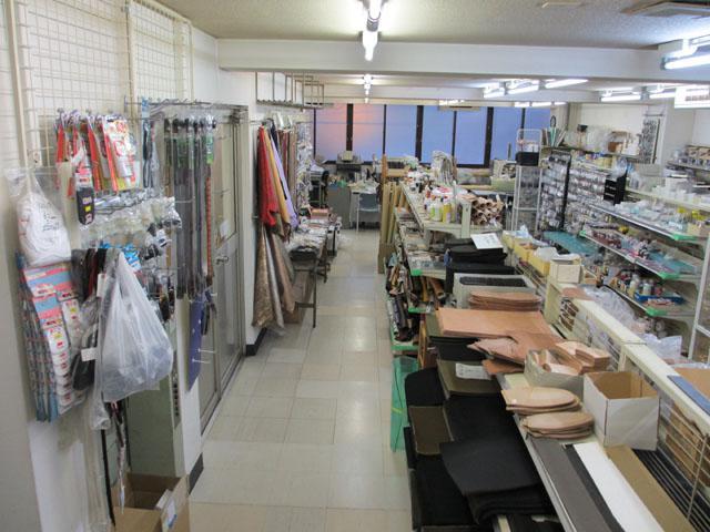 麻生商店2