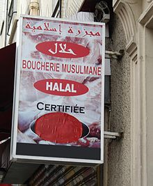 220px-Halal_shop_sign,_Rue_de_Patay,_Paris_13
