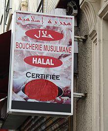 220px-Halal_shop_sign,_Rue_de_Patay,_Paris_13