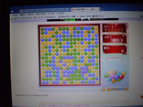 P4180016_convert_20140422162443.jpg