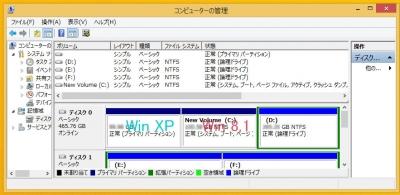 Win8ディスク