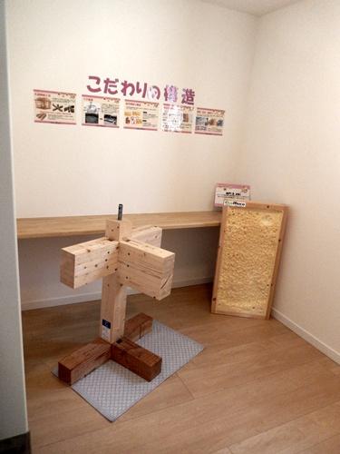 2014.4.5 素敵な部屋 (リフォーム) 035