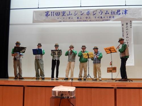 2014.5.18 里山シンポジューム 047 (19)