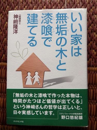2014.7.10 晴耕雨読 035