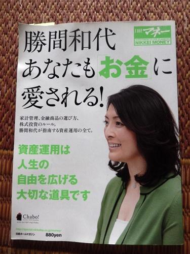 2014.7.10 晴耕雨読 032