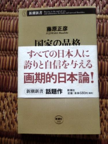 2014.7.10 晴耕雨読 038