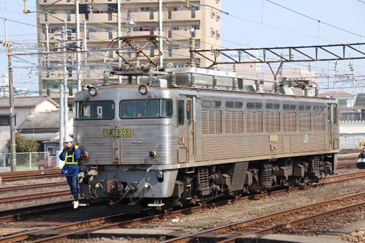 140316大牟田駅構内 (149)のコピー
