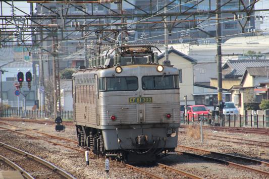 140316大牟田駅構内 (119)のコピー