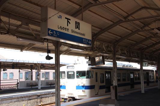 140321下関 (98)のコピー