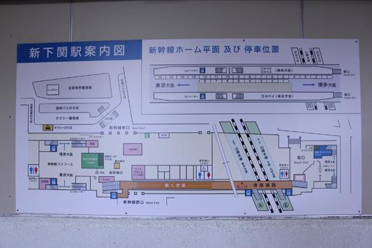 140321新下関 (158)のコピー