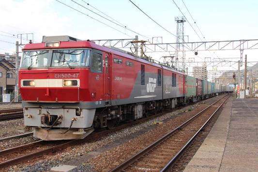 140321門司-1051レ (205)のコピー