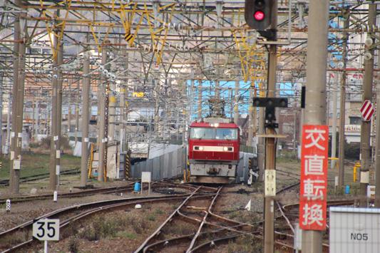 140321門司-1051レ (201)のコピー