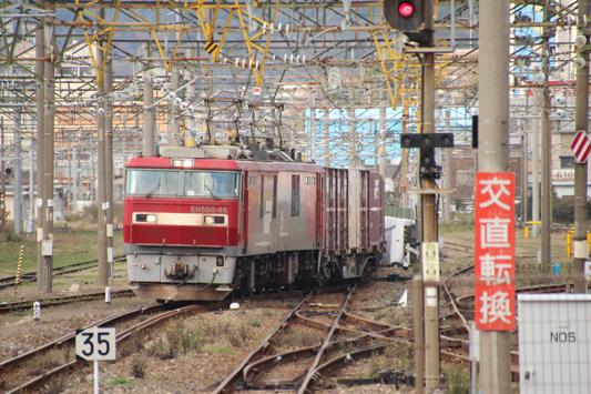 140321門司5051レ (214)のコピー