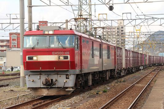 140321門司5051レ (216)のコピー