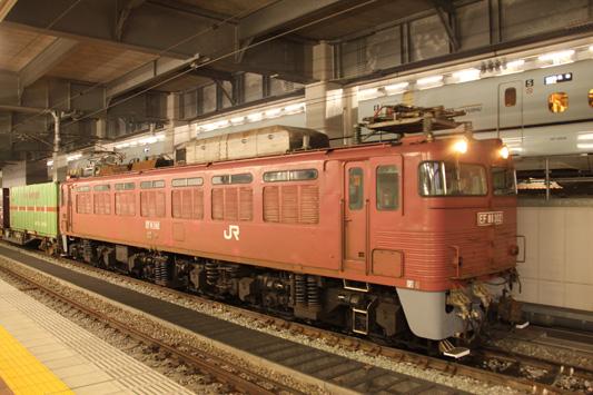 140321博多-4097レ (250)のコピー