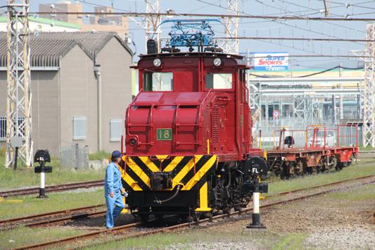 140419宮浦 (80)のコピー